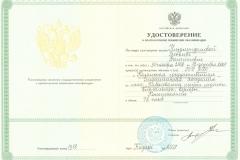 Zabolevaniya-sheiki-matki-vulvy-vlagalischa.-Kolkoskopiya_Elvira-Nizamtdinova