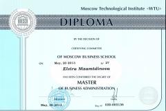 МВА-Elvira-Nizamtdinova