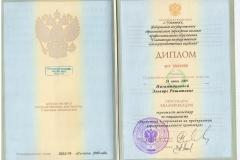 Economic-diplom_Elvira-Nizamtdinova