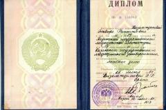 Medical-Diplom-Elvira-Nizamtdinova